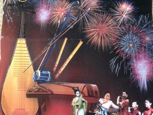 新年古典音乐会 Chinese New Year Concert