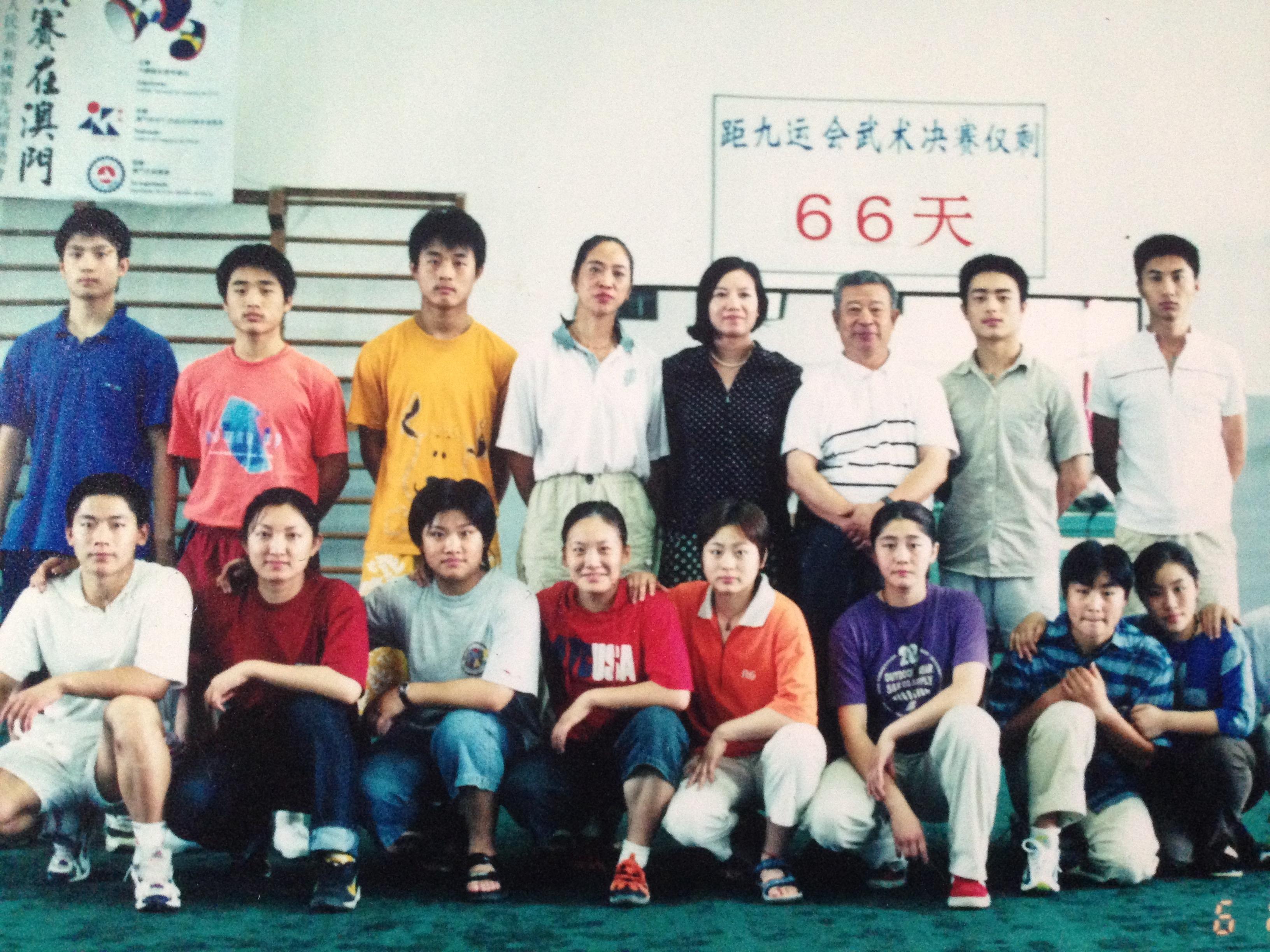 with Wu Bin
